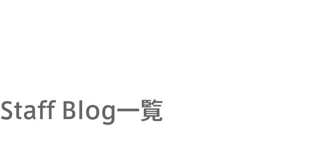 title_blog
